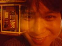 Profile - OTU