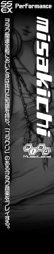 STAFF - misakichi